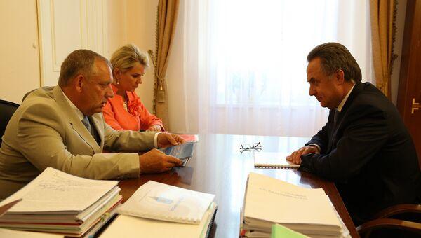 Виталий Мутко провел рабочую встречу с губернатором Новгородской области Сергеем Митиным