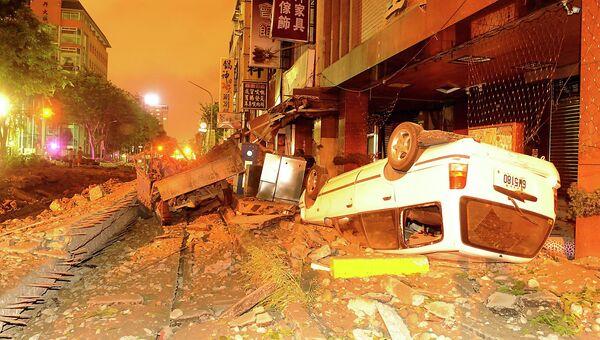 Серия взрывов газа на Тайване