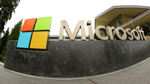 Офис компании Microsoft