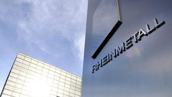 Штаб-квартира концерна Rheinmetall в Дюссельдорфе. Архивное фото