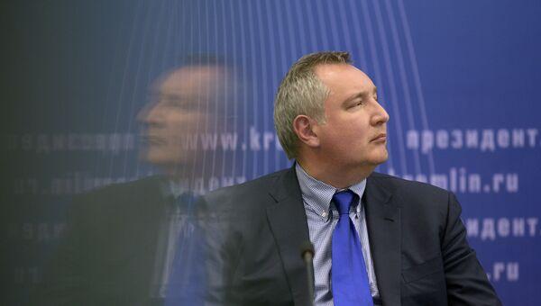 Заместитель председателя правительства РФ, спецпредставитель президента России по Приднестровью Дмитрий Рогозин. Архивное фото