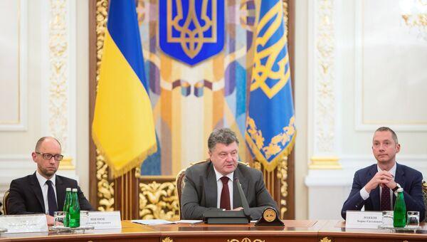 Учредительная встреча Национального совета реформ в Киеве. Архивное фото