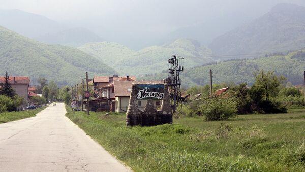Дорога на въезде в Болгарский город Костенец. Архивное фото