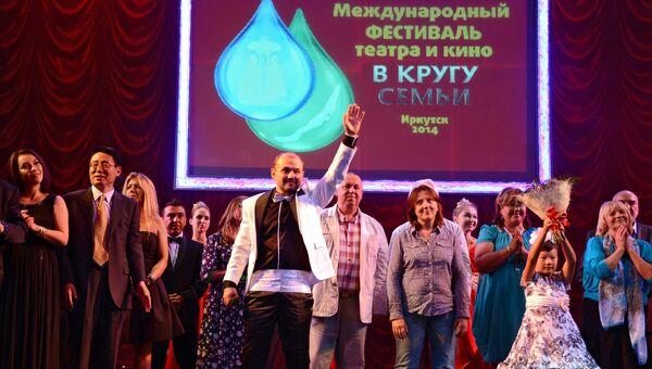 IX Международный фестиваль театра и кино В кругу семьи. День седьмой