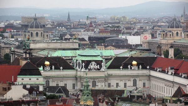 Ситуация в Вене. Архивное фото