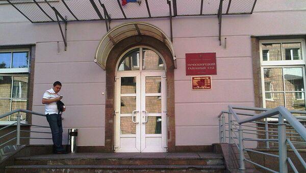 Вход в Замоскворецкий районный суд города Москвы. Архивное фото