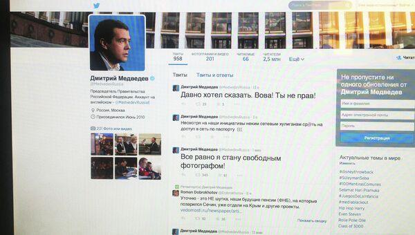 Страница сайта Twitter Дмитрия Медведева