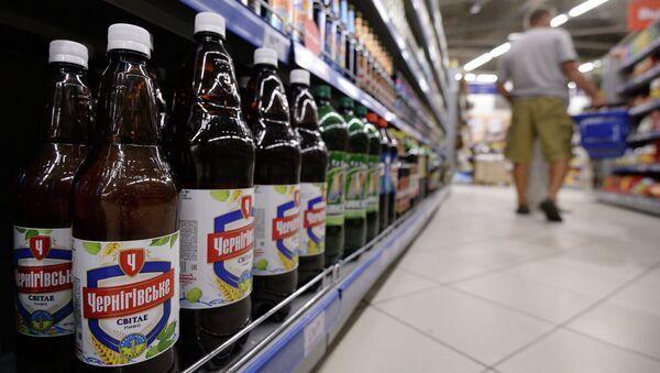 Бутылки с алкогольной продукцией, запрещенной к ввозу на территорию России