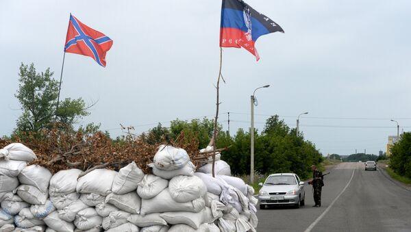 Блок-пост ополченцев в городе Дебальцево Донецкой области