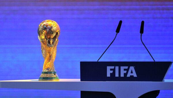 Кубок мира Международной федерации футбольных ассоциаций