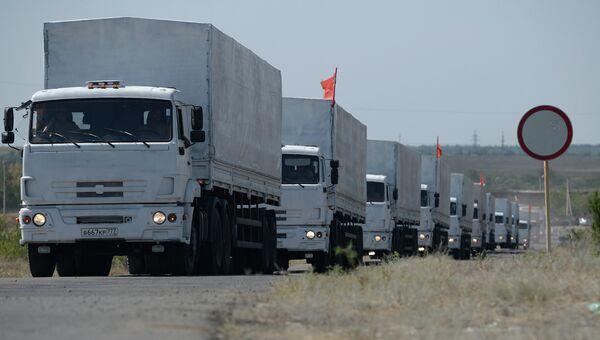 Первые машины из состава гуманитарного конвоя РФ. Архивное фото