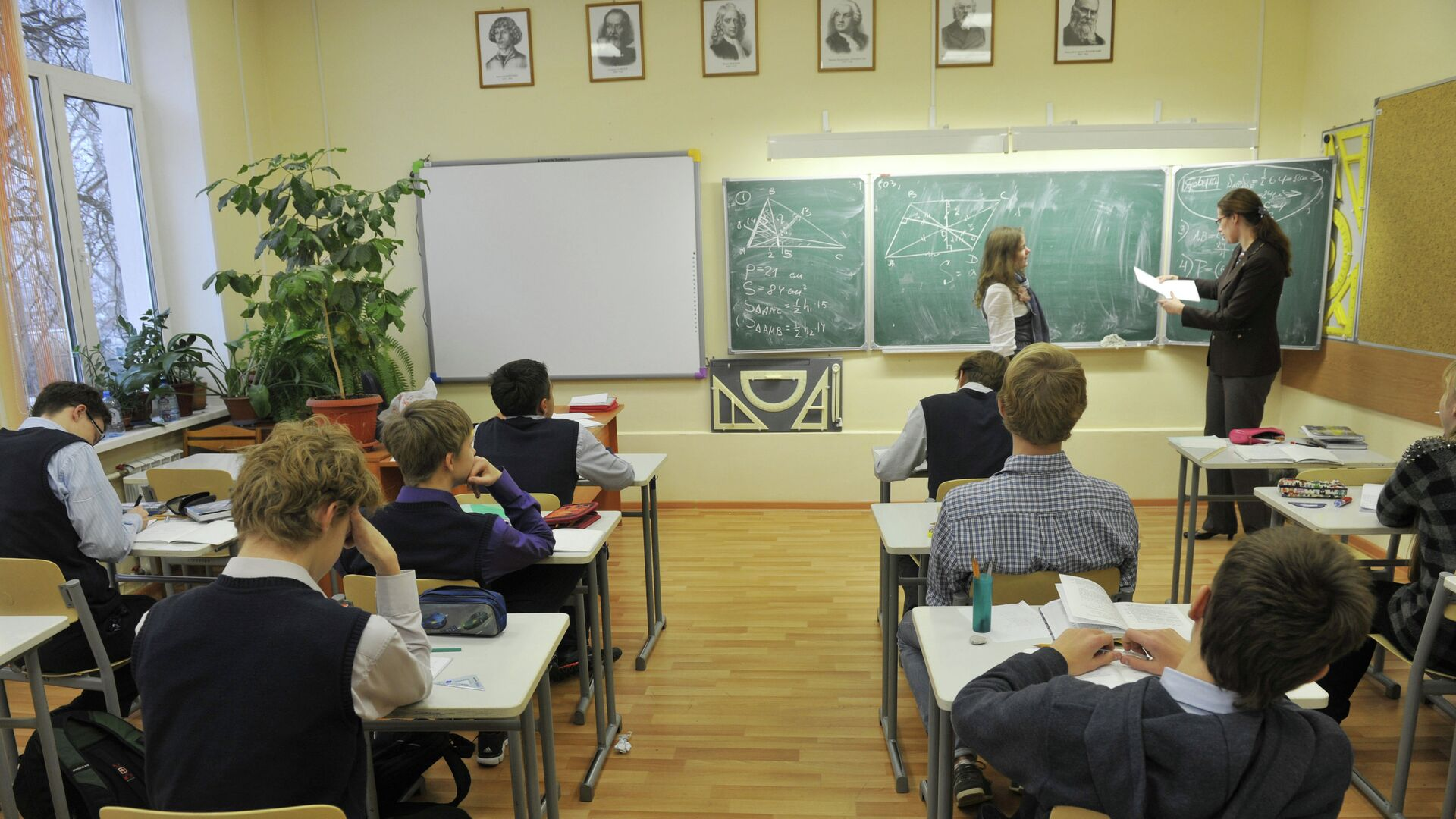 Урок математики - РИА Новости, 1920, 28.09.2021