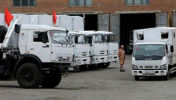Колонна грузовиков с гуманитарной помощью из РФ для Украины. Архивное фото