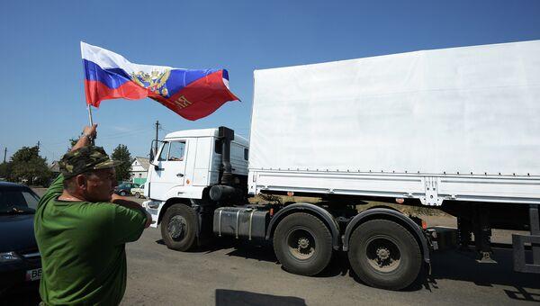 Колонна с гуманитарной помощью РФ для юго-востока Украины
