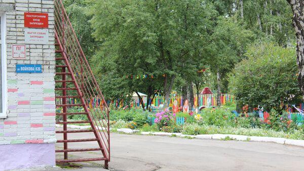 Детский сад №46 Томска, из которого была похищена девочка.