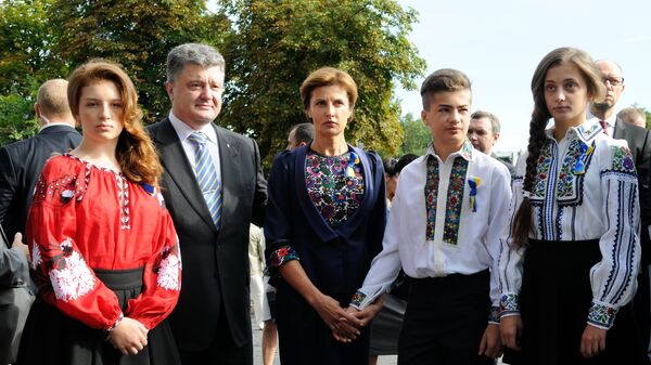 Празднование Дня Независимости Украины. Президент Украины Петр Порошенко с семьей