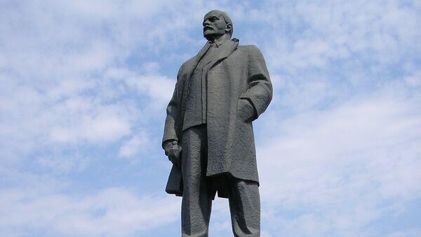 Памятник Владимиру Ленину в Павлограде. Архивное фото