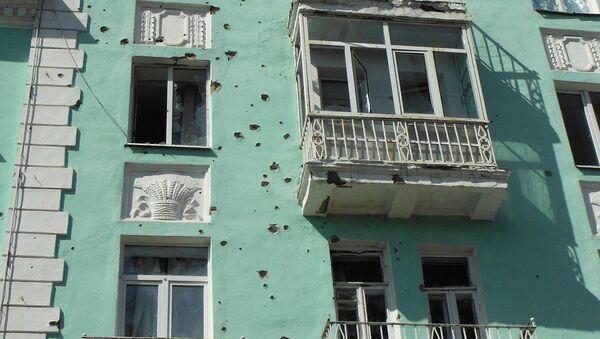 Здание в центре города Луганск. Архивное фото