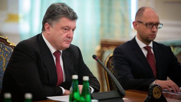 Заседание Совета национальной безопасности и обороны Украины. Архивное фото.
