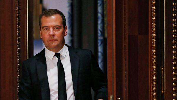 Д.Медведев, архивное фото