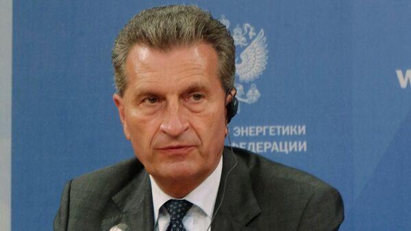 Вице-президент Еврокомиссии, отвечающий за энергетику, Гюнтер Эттингер
