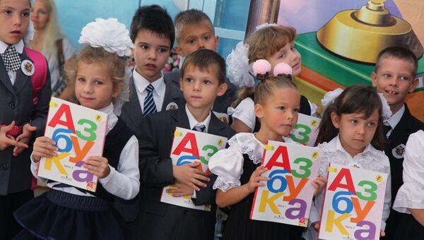 Начало нового учебного года в Крыму. Архивное фото