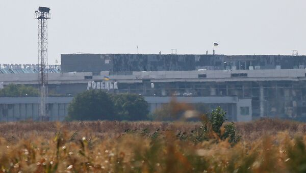 Аэропорт города Донецк. Архивное фото