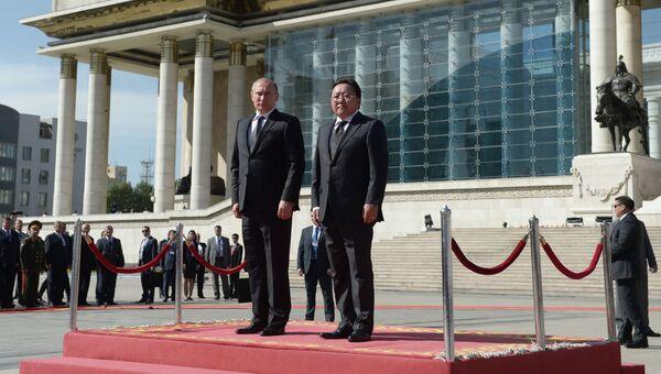 Рабочий визит Владимира Путина в Монголию. Архивное фото