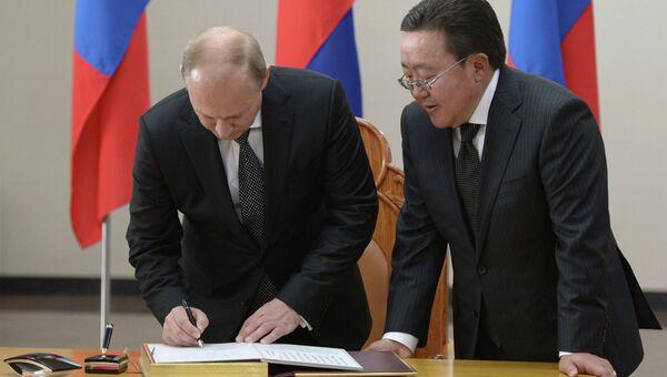 Рабочий визит В.Путина в Монголию