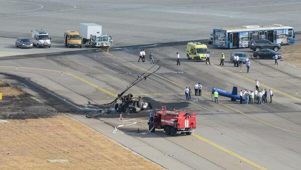 Вертолет Ми-8 потерпел крушение в Геленджике
