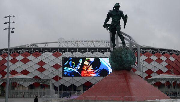 Открытие стадиона футбольного клуба Спартак Открытие Арена