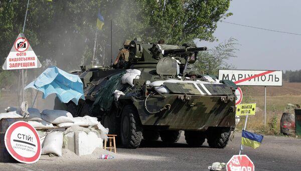 Позиция украинских военных возле Мариуполя. Архивное фото.