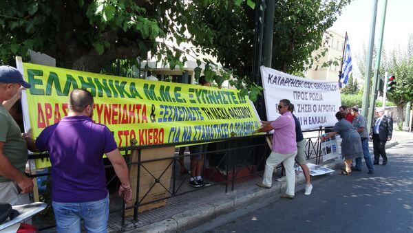Память Андрея Стенина почтили на митинге в Афинах