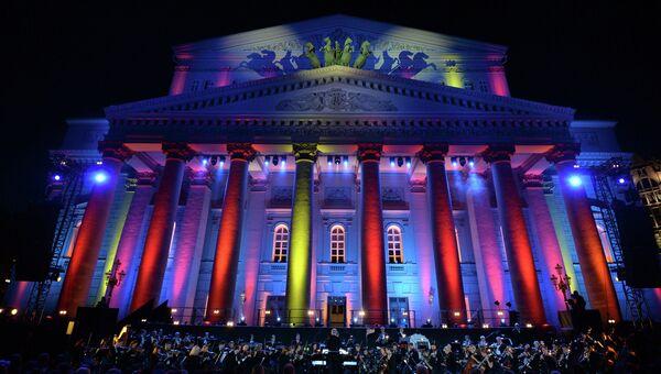 Большой театр, архивное фото
