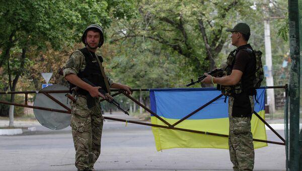 Члены украинского батальона Азов в Мариуполе