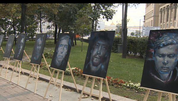 Портреты погибших в горячих точках журналистов появились в центре Москвы. Архивное фото