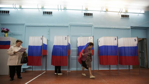 Единый день голосования в России. Архивное фото