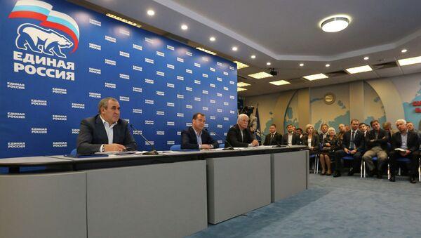 Дмитрий Медведев в штабе партии Единая Россия