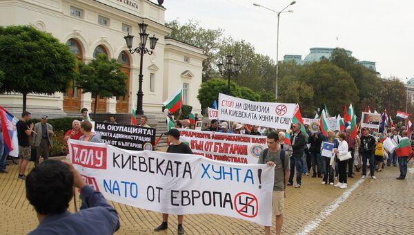 Митинг в Софии против спецоперации, проводимой властями Украины на востоке страны, и агрессии США на Украине и в Болгарии