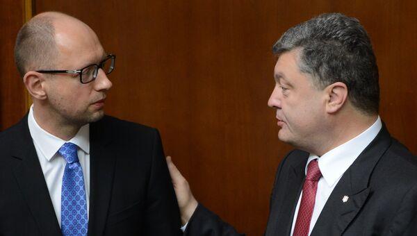 Арсений Яценюк и Петр Порошенко. Архивное фото.