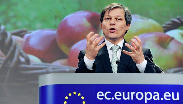 Европейский комиссар по вопросам сельского хозяйства Dacian Cioloș, 2010 год