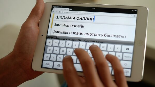 Поисковой запрос на планшете. Архивное фото