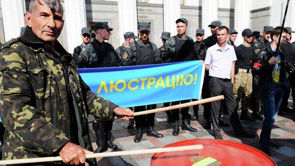 Участники пикета в поддержку закона о люстрации власти
