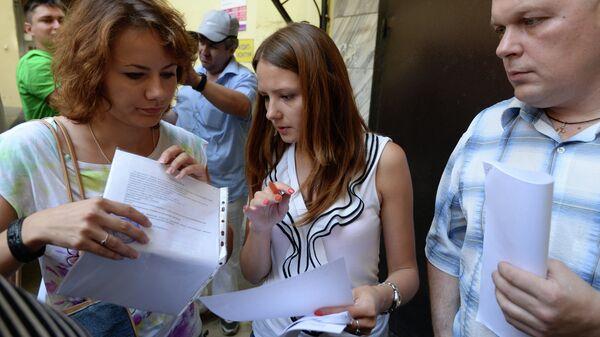 Туристы  пишут заявления после прекращения работы турфирмы. Архивное фото