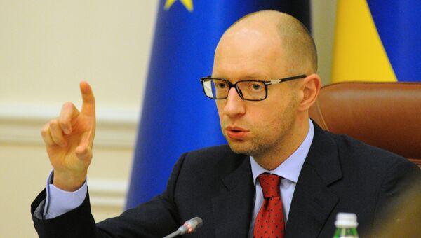 Премьер-министр Украины Арсений Яценюк. Архивное фото.
