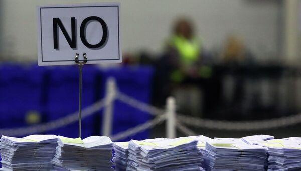 Бюллетени проголосовавших против отделения Шотландии от Британии