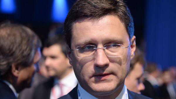 Министр энергетики РФ Александр Новак, архивное фото