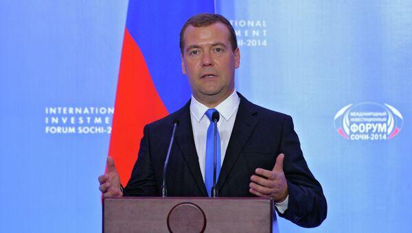 Д.Медведев посетил XIII Международный инвестиционный форум Сочи-2014. Архивное фото