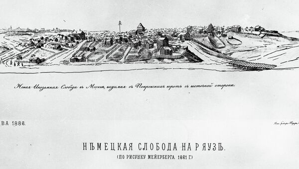 Немецкая слобода на реке Яузе в городе Москве