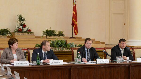 Заседание у губернатора Смоленской области Алексея Островского с сельхозпроизводителями относительно ситуации в АПК региона